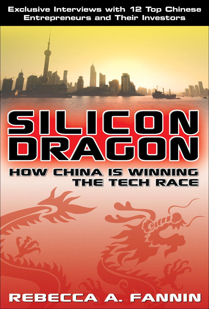 Silicon Dragon