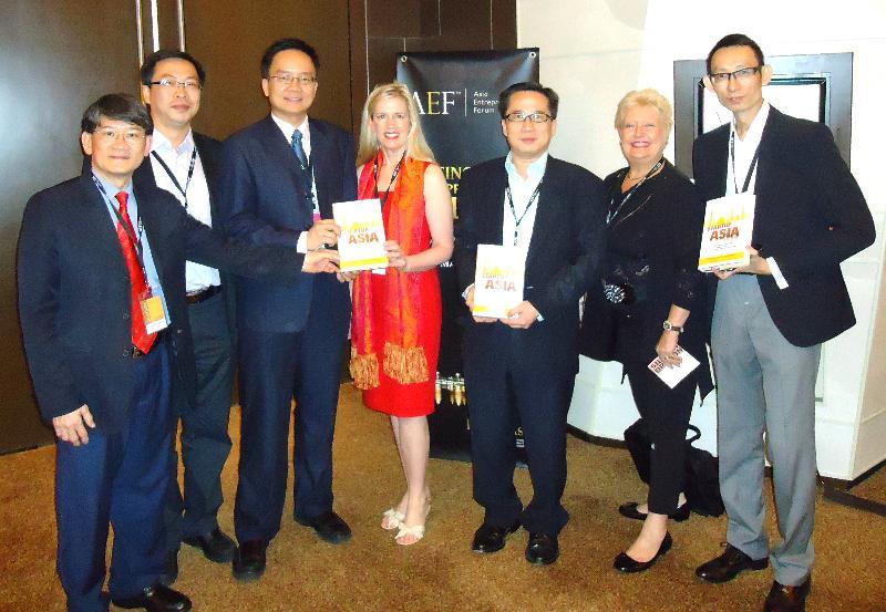 Asian Entrepreneurship Forum
