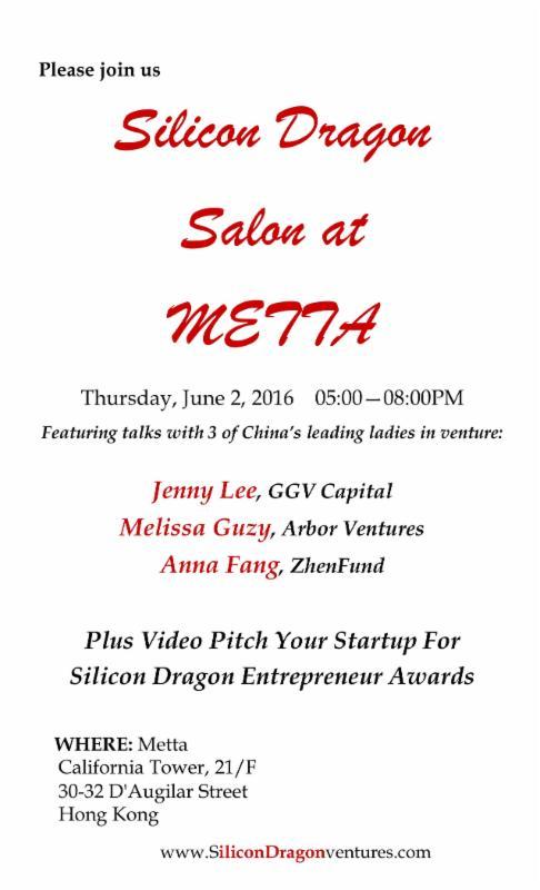 Silicon Dragon at Metta, June 2