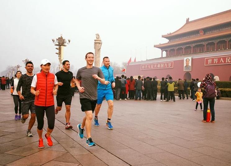 Zuck in Beijing