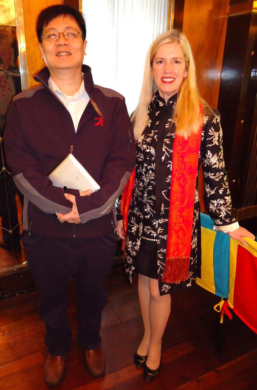 Hurst Lin, Rebecca Fannin