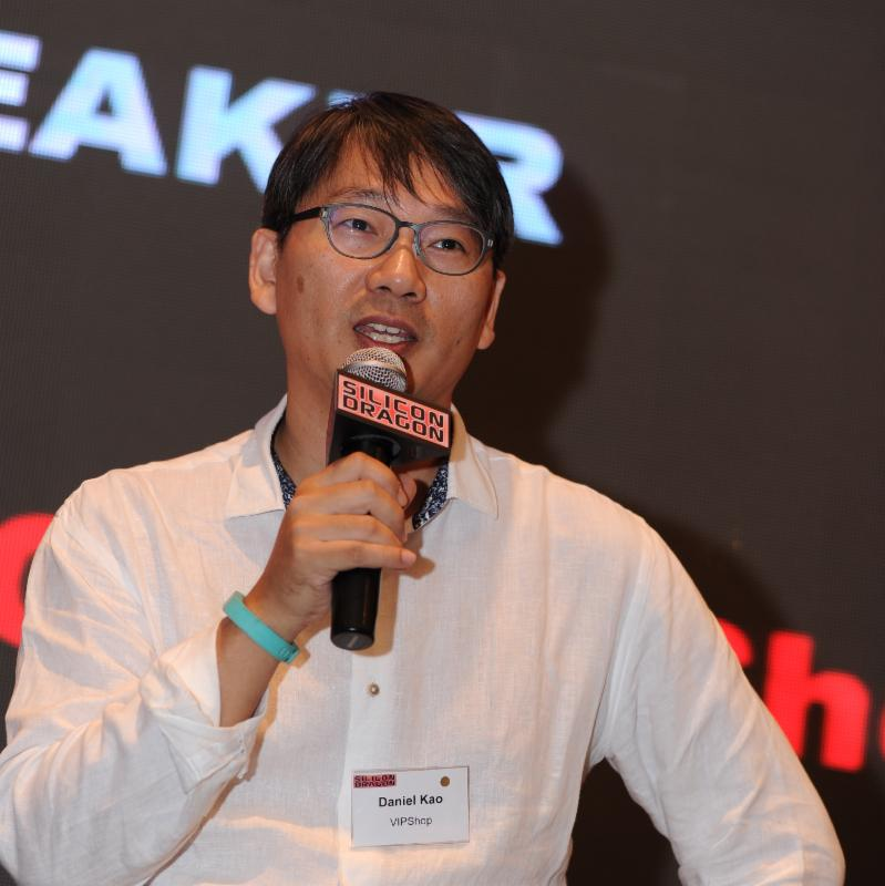 Daniel Gao