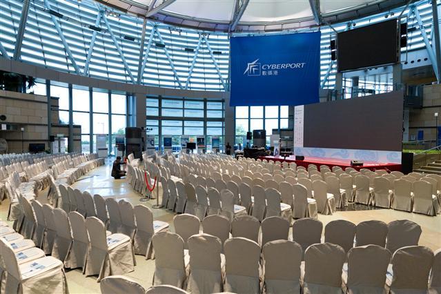 Cyberport venue