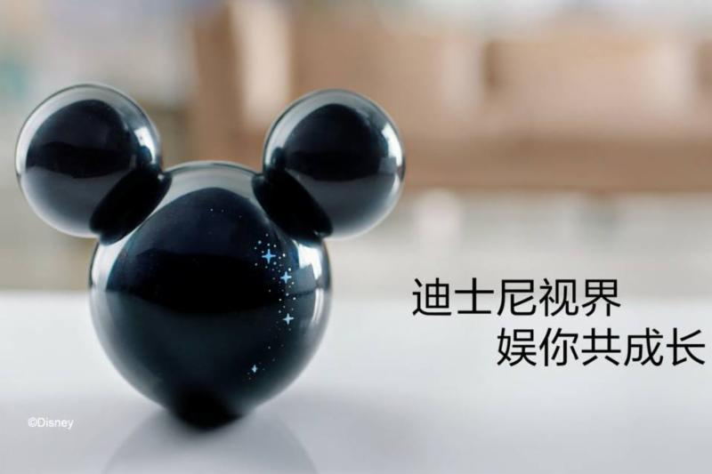 Alibaba mouse