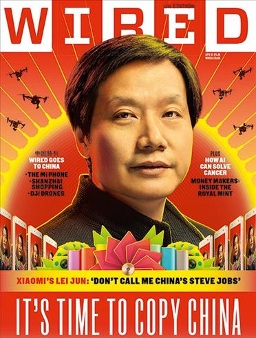 Xiaomi in Wired