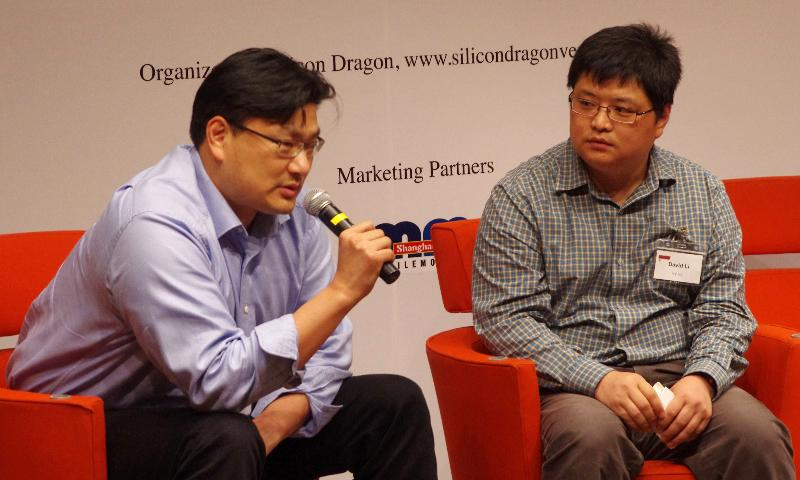Hans Tung, Qiming with David Li, YY