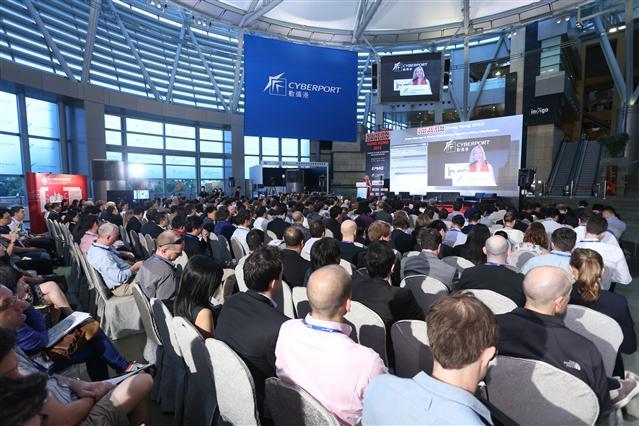 Cyberport crowd