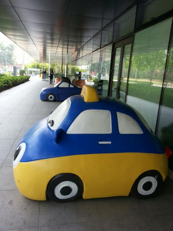 Didi, China's Uber