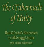 Tabernacle of Unity