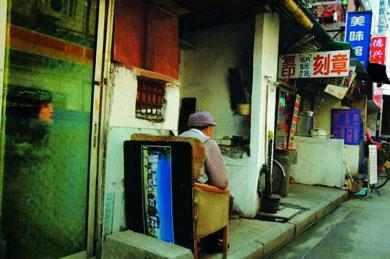 Shanghia in jpg