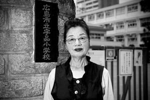Keiko Hiromi