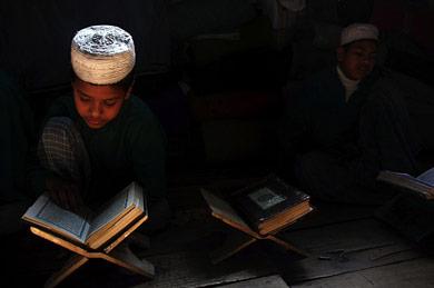 Jashim Salam