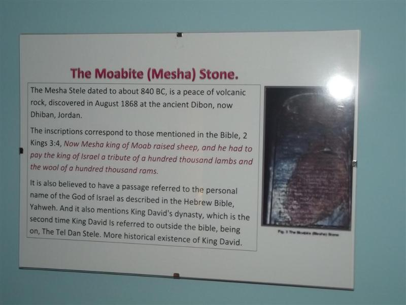 The Moabite Mesha Stone.