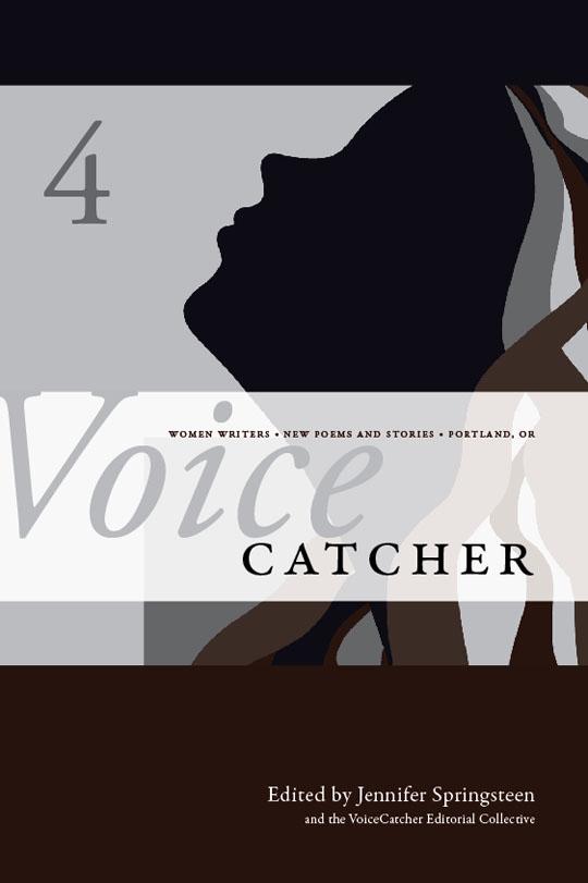 VoiceCatcher