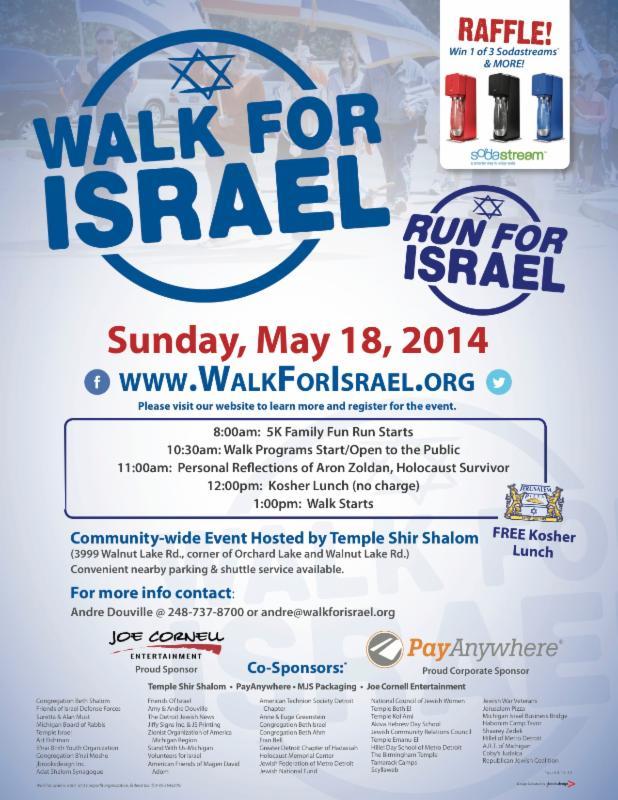 Walk for Israel 2014
