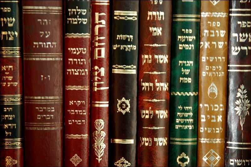 jewish books