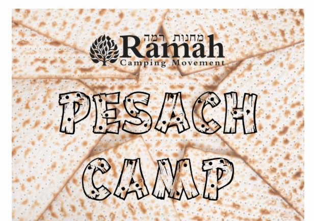 Pesach Day Camp