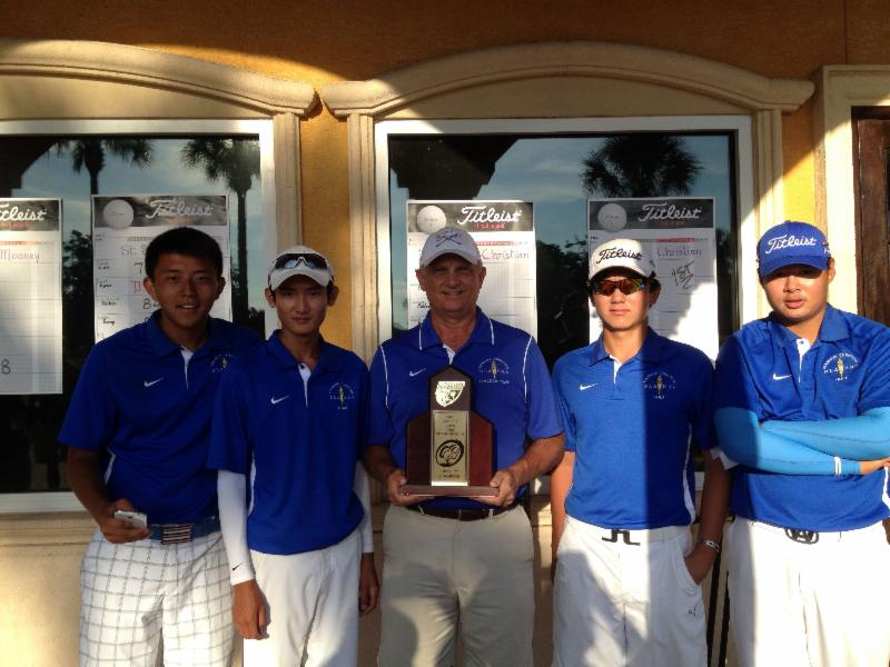 Congratulations To Our Boys Golf Team On Winning The