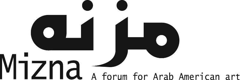 For Immediate Release - TC Arab Film Festival Opens at Walker Art Center