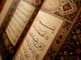 Quran III