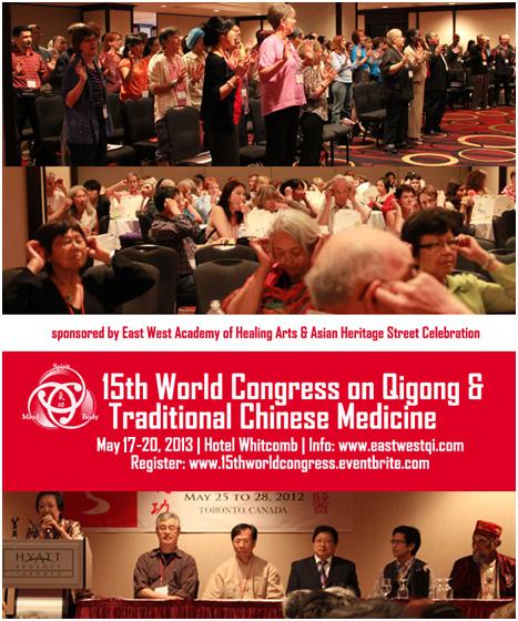 World Congress 15