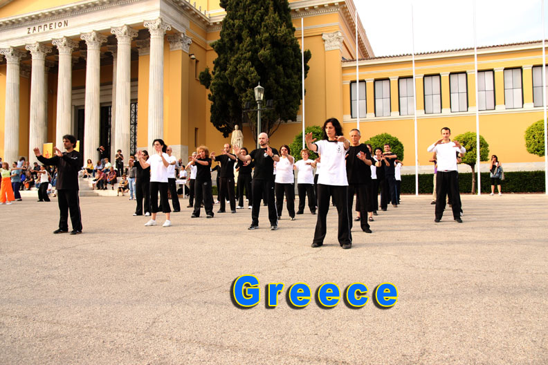 WTCQD, Greece