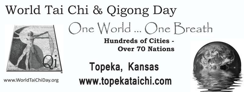 Banner Topeka KS