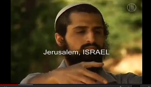 WTCQD Israel