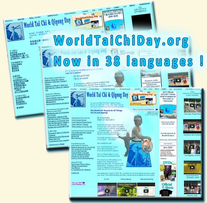 WorldTaiChiDay is Translatable