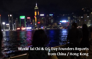 Hong Kong WTCQD Founders