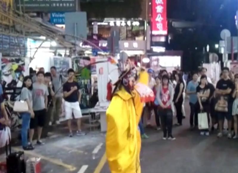Mask Dancer, Hong Kong