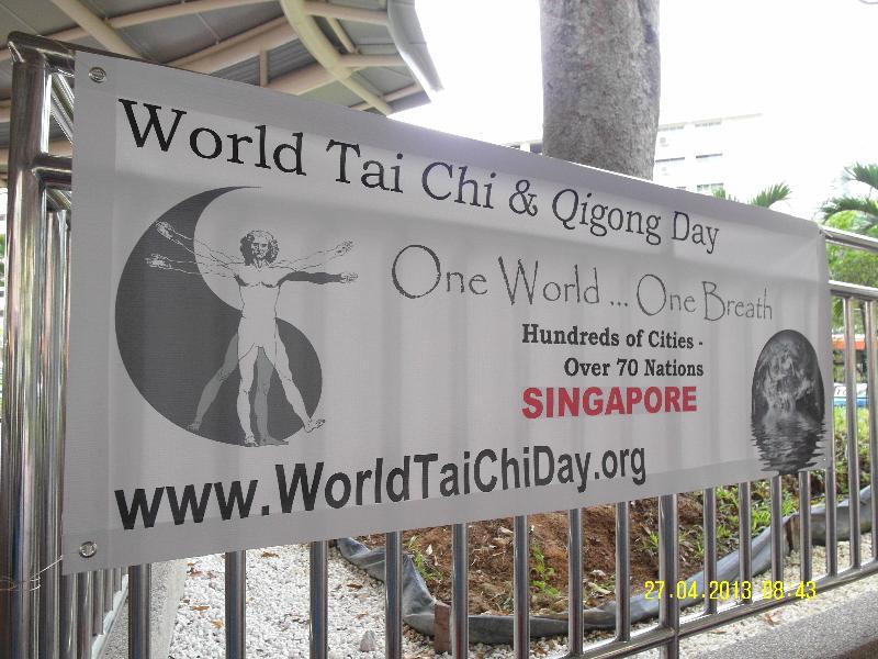 Singapore Banner