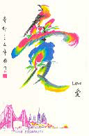 Exquisite and Personalized Chinese Calligraphy