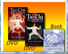 best tai chi instructional videos