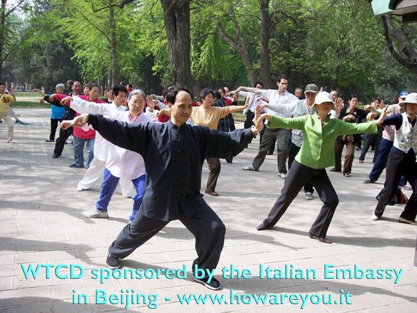 WTCQD China, Beijing