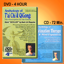 Tai Chi & Qigong DVDs/CDs from Acclaimed Instructors