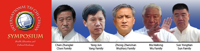 International Tai Chi Symposium