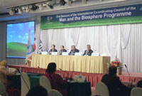 21st Session of MAB-ICC � UNESCO-MAB