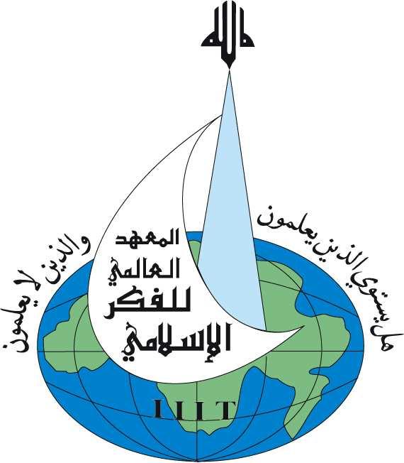 IIIT Official Logo