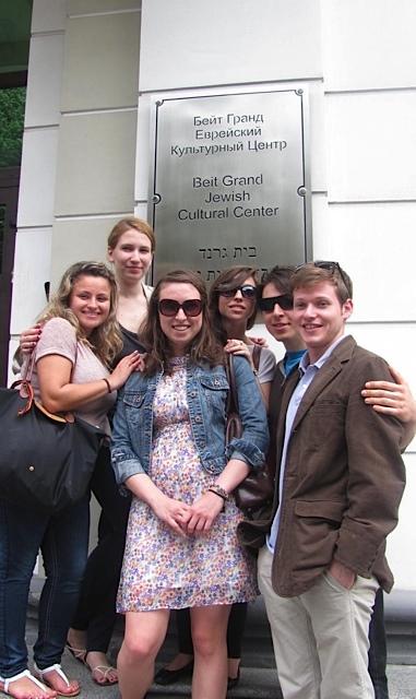 BGI Fellows Explore Jewish Odessa
