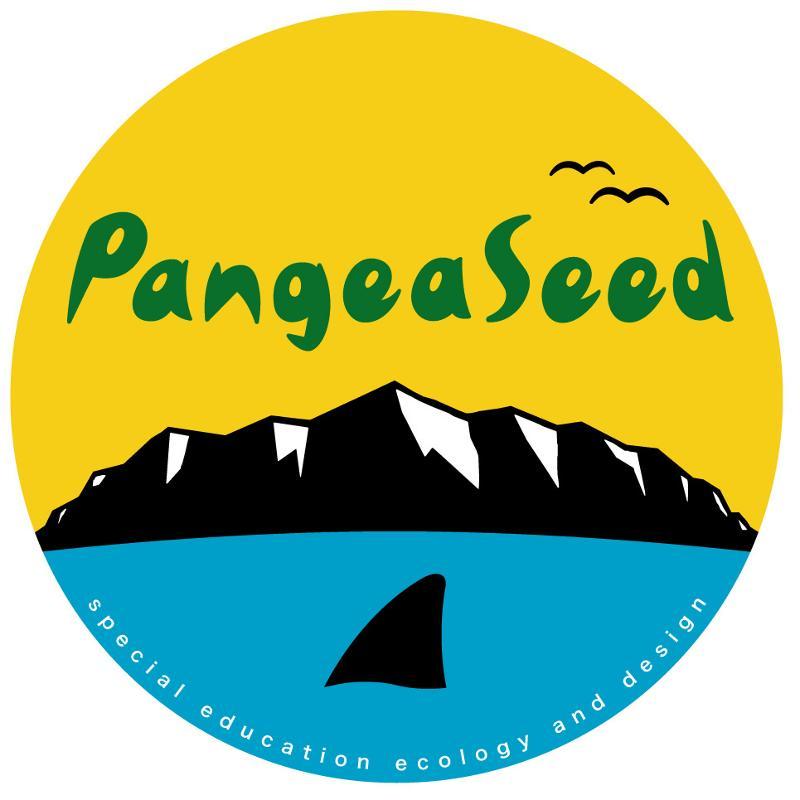 PangeaSeed Logo