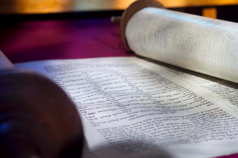 Torah Shirat HaYam
