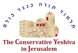 conservative yeshiva summer program