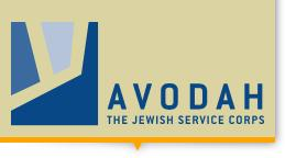 Avodah Logo