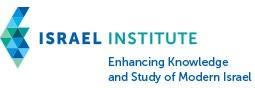 steinhardt israel institute interns program
