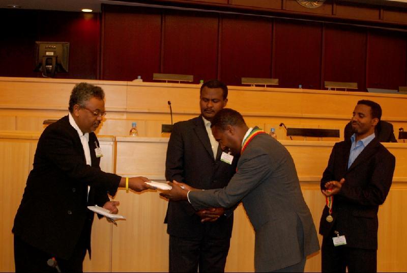 Medical School Award 2009