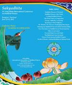 12th Sakyadhita image
