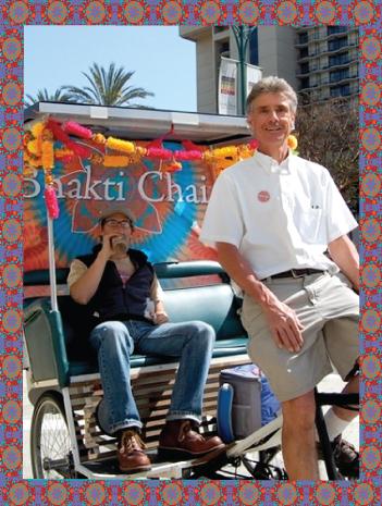rickshaw w border