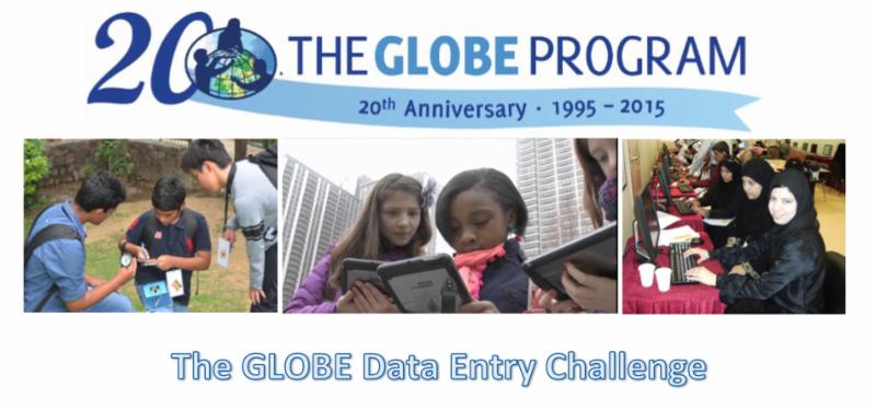 GLOBE Data Entry Challenge