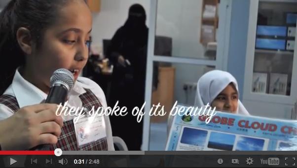Bahrain Video